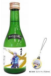 【なむあみだ仏っ!-蓮台 UTENA-】美少年(純米吟醸酒 菊池300ml) 弥勒菩薩