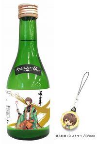 【なむあみだ仏っ!-蓮台 UTENA-】美少年(純米吟醸酒 菊池300ml) 観音菩薩