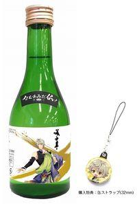 【なむあみだ仏っ!-蓮台 UTENA-】美少年(純米吟醸酒 菊池300ml) 勢至菩薩