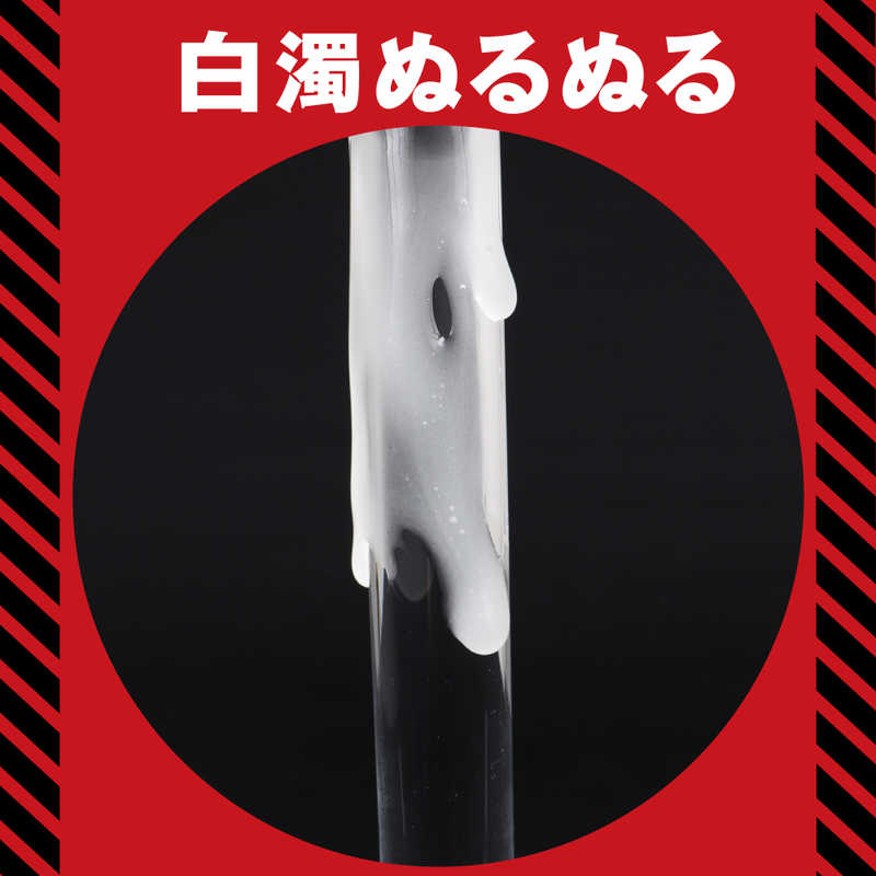 PPP 元対魔忍不知火 白濁ローション