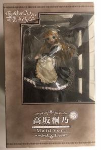 【中古】『高坂桐乃』メイドver.