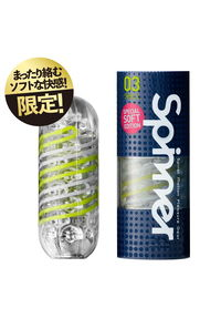 TENGA SPINNER 03SHELL SPECIAL SOFT EDITION