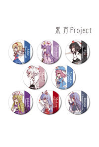 アルマビアンカ 東方Project トレーディング缶バッジ vol.3 BOX