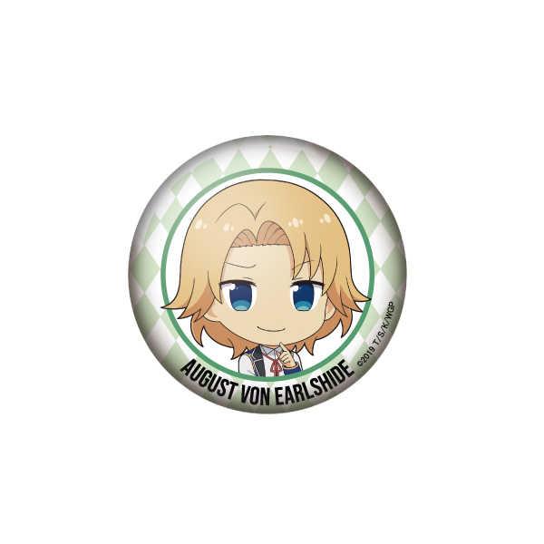 ピーエルエム 賢者の孫 56mm缶バッジ アウグスト(SDキャラ)