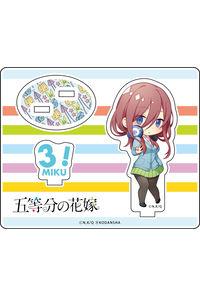コンテンツシード TVアニメ 五等分の花嫁 アクリルスタンド 中野 三玖 デフォルメver.