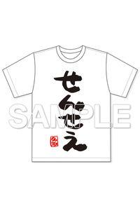 KADOKAWA 名取さな せんせえTシャツ L