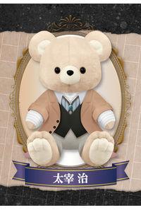 コトブキヤ 文豪ストレイドッグス My Dear Bear 太宰治