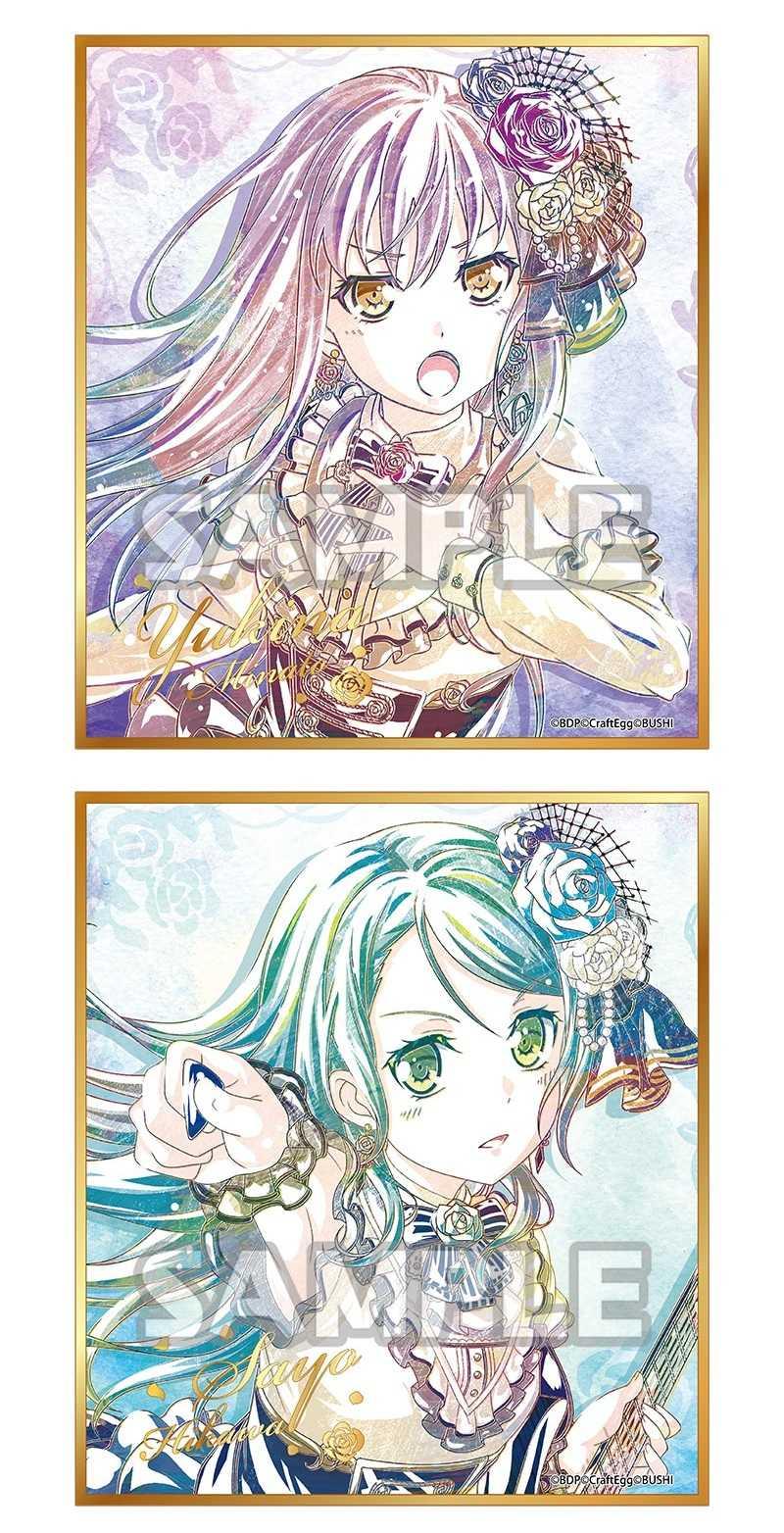 ブシロードクリエイティブ バンドリ!ガールズバンドパーティ! Ani-Art トレーディングミニ色紙 vol.2 Roselia BOX