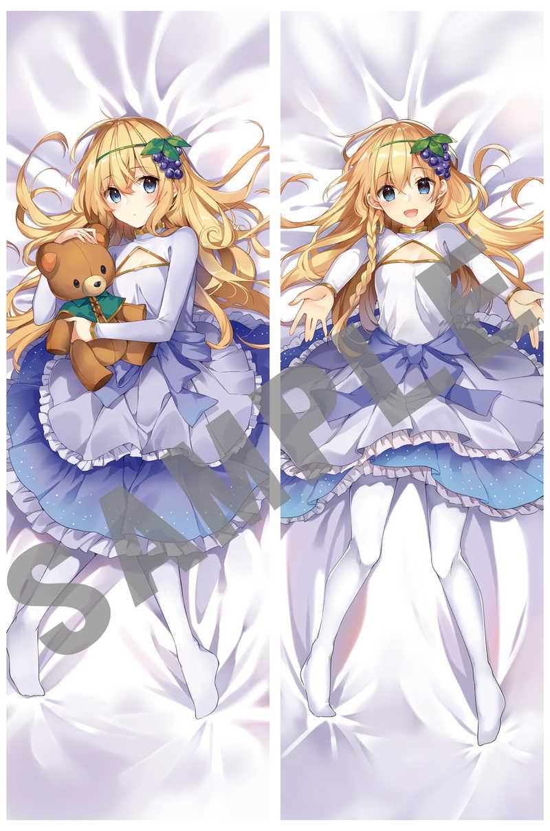 KADOKAWA この素晴らしい世界に祝福を! 三嶋くろね描き下ろし 抱き枕カバー「アイリス」