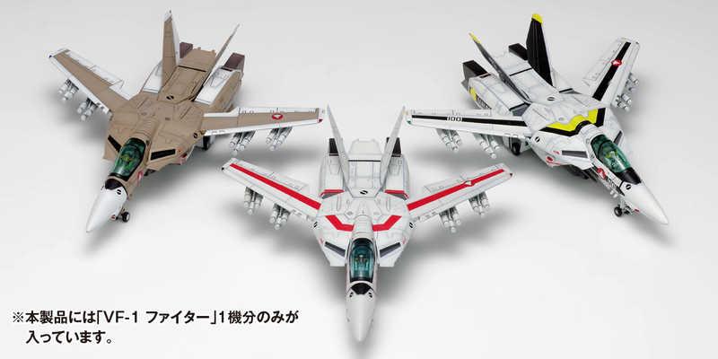 ウェーブ 超時空要塞マクロス VF-1[A / J / S] ファイター マルチプレックス プラモデル