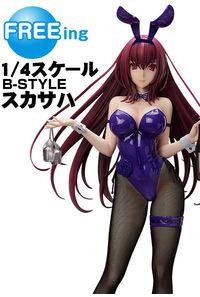 FREEing Fate/Grand Order スカサハ 刺し穿つバニーVer. 完成品