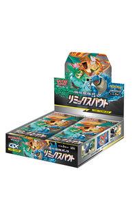 ポケモン ポケモンカードゲーム サン&ムーン 強化拡張パック リミックスバウト BOX
