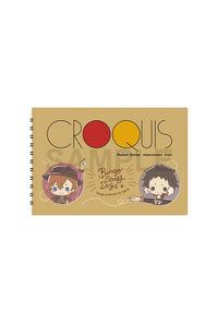 KADOKAWA 文豪ストレイドッグス×サンリオデザインプロデュース クロッキーブック 芥川&中原ver.