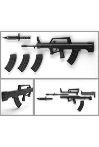 トミーテック リトルアーモリー [LADF01]ドールズフロントライン95式自動歩槍タイプ プラモデル