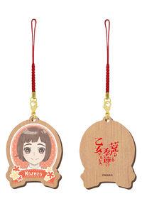 カナリア 荒ぶる季節の乙女どもよ。 木製ストラップ 01 小野寺和紗