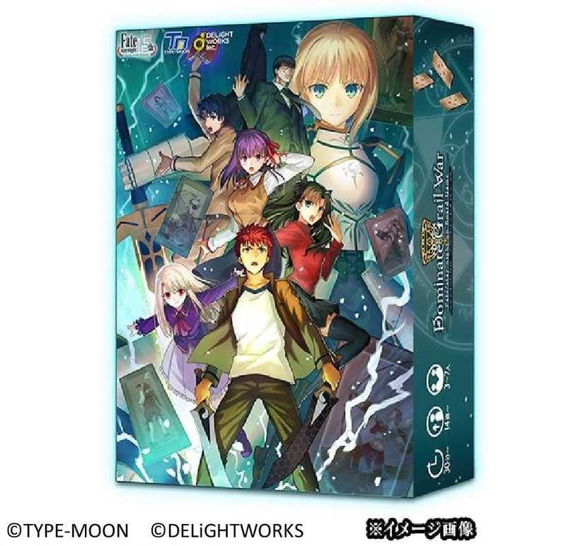 ディライトワークス Dominate Grail War -Fate/stay night on Board Game-