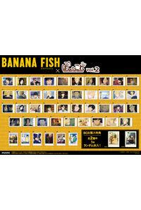 ムービック BANANA FISH ぱしゃこれ vol.2 BOX