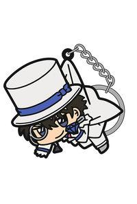 コスパ 名探偵コナン 怪盗キッド つままれキーホルダー Ver.2.0