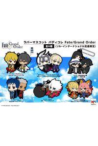 メガハウス ラバーマスコット バディコレ Fate/Grand Order BOX