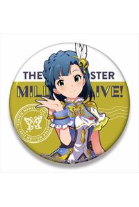 Gift アイドルマスター ミリオンライブ! ビッグ缶バッジ 七尾百合子 ルミエール・パピヨンver.