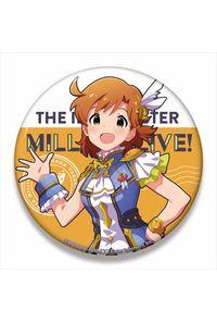 Gift アイドルマスター ミリオンライブ! ビッグ缶バッジ 矢吹可奈 ルミエール・パピヨンver.
