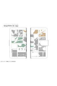 カナリア ギヴン ダイアリースマホケース 02 for マルチサイズ【L】 中山春樹&梶秋彦