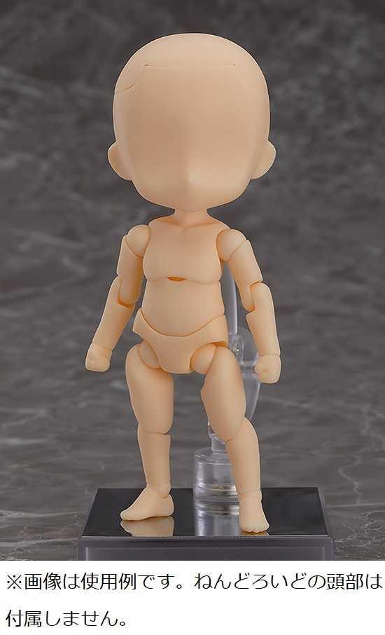 グッドスマイルカンパニー ねんどろいどどーる archetype:Boy(almond milk) 完成品