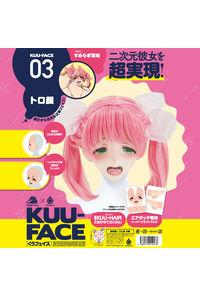 G PROJECT KUU-FACE[くうフェイス] 03. トロ顔 すめらぎ琥珀
