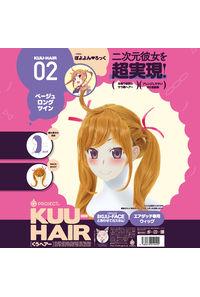G PROJECT KUU-HAIR[くうヘアー] 02. ベージュロングツイン ぽよよん_ろっく