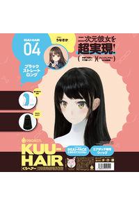 G PROJECT KUU-HAIR[くうヘアー] 04. ブラックストレートロング うなさか