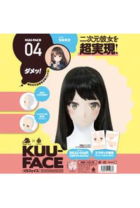 G PROJECT KUU-FACE[くうフェイス] 04. ダメッ! うなさか