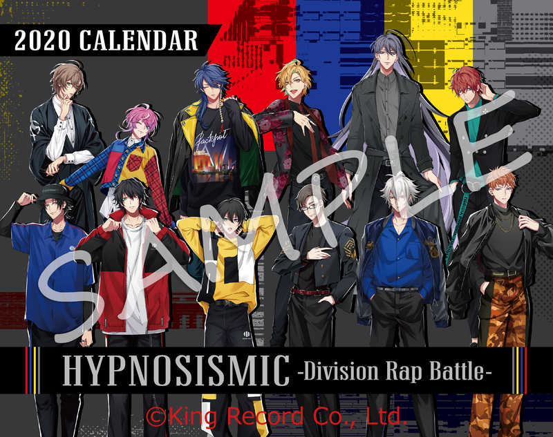i-rights llc 『ヒプノシスマイク -Division Rap Battle-』 2020年カレンダー 卓上サイズ