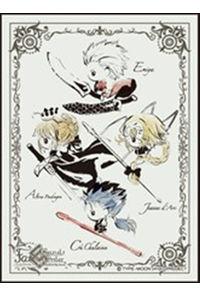 エンスカイ キャラクタースリーブ Fate/Grand OrderDesign produced by Sanrio [Alter](A)