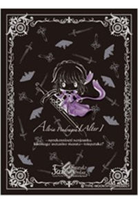 エンスカイ キャラクタースリーブ Fate/Grand Order【Design produced by Sanrio】アルトリア・ペンドラゴン(オルタ)(B)