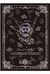 エンスカイ キャラクタースリーブ Fate/Grand Order【Design produced by Sanrio】ジャンヌ・ダルク(オルタ)(B)