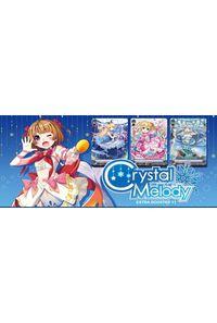 ブシロード カードファイト!!ヴァンガード エクストラブースター第11弾 Crystal Melody BOX