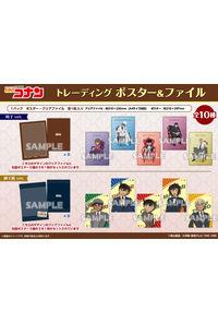 ブシロードクリエイティブ 名探偵コナン トレーディングポスター&ファイル BOX