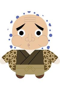 ムービック 鬼滅の刃(アニメ版) まめめいと 鋼鐵塚