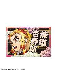 ライセンスエージェント 鬼滅の刃 ホログラム缶バッジ Ver.2 デザイン02(煉獄杏寿郎)