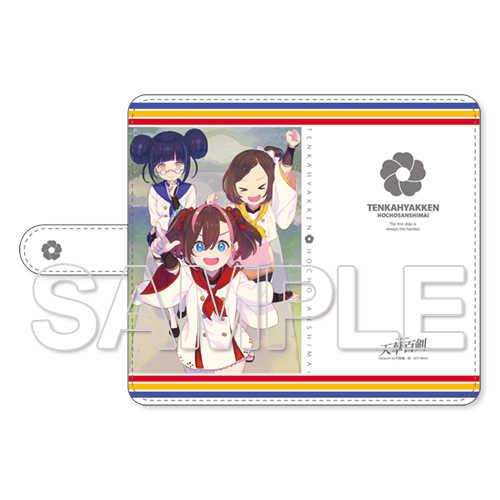 KADOKAWA 『天華百剣』庖丁三姉妹手帳型スマートフォンケース