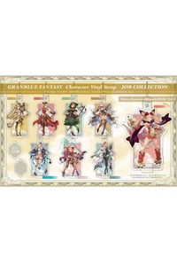ソル・インターナショナル グランブルーファンタジー きゃらびにストラップ-ジョブコレクション-主人公(女)BOX Vol.2 BOX