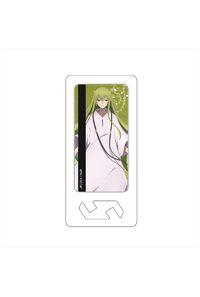 GRANUP Fate/Grand Order -絶対魔獣戦線バビロニア- ドミテリア ???