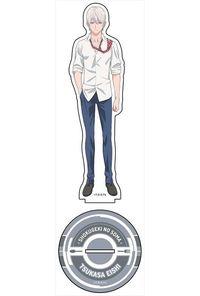 メディコス・エンタテインメント 食戟のソーマ 神ノ皿 BIGアクリルスタンド 4司瑛士