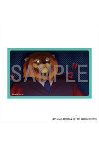 アルジャーノンプロダクト アフリカのサラリーマン ステッカー ライオン