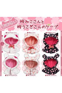 PROOF おおきい桜ねこさんと桜うさぎさんのケープ BOX