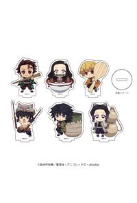 A3 アクリルぷちスタンド「鬼滅の刃」01 (フォトきゃら) BOX