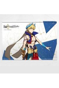 カーテン魂 Fate/Grand Order-絶対魔獣戦線バビロニア- B3タペストリー(ギルガメッシュ)