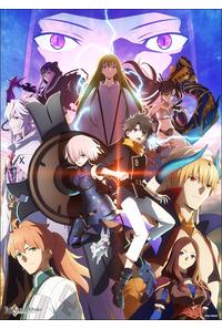 ムービック 「Fate/Grand Order -絶対魔獣戦線バビロニア-」 ミニクリアポスター キービジュアル