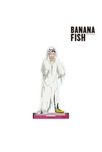 アルマビアンカ BANANA FISH描き下ろしイラスト シン・スウ・リン ハロウィンVer. BIGアクリルスタンド