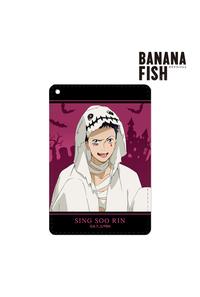アルマビアンカ BANANA FISH描き下ろしイラスト シン・スウ・リン ハロウィンVer. 1ポケットパスケース